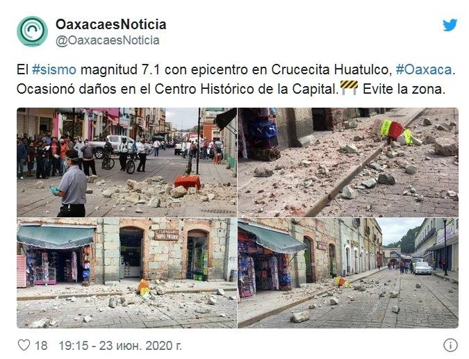 meksika zm 23 ijunja fotki