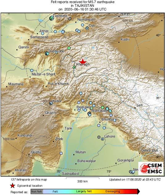 Мощное землетрясение произошло вТаджикистане