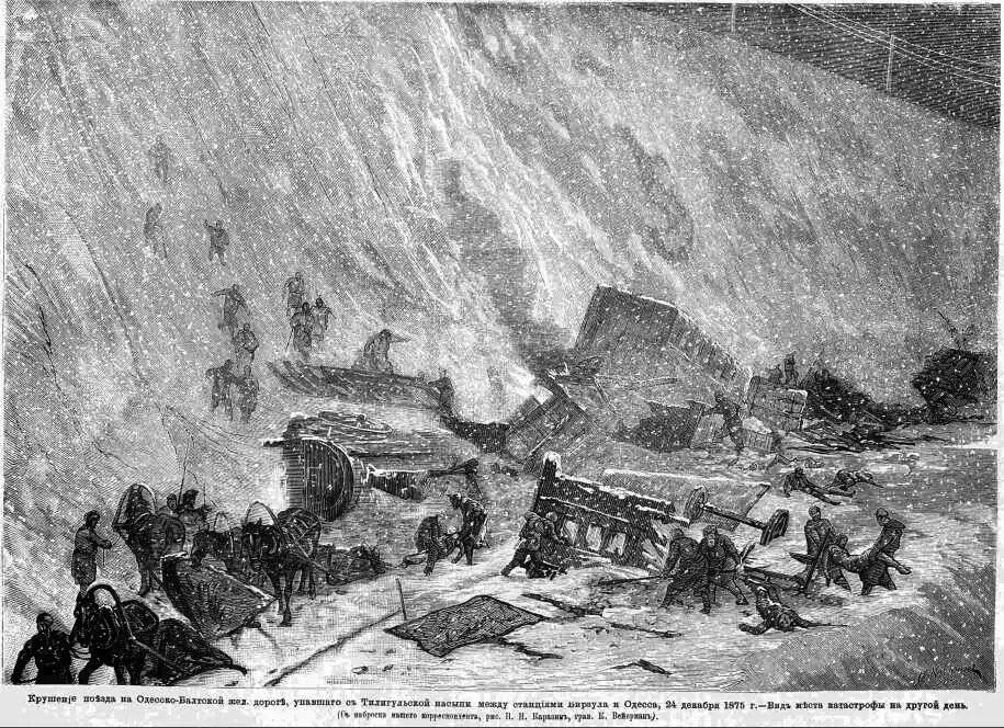 tiligulskaja katastrofa risunok iz zhurnala vsemirnaja illjustracija 6 1876