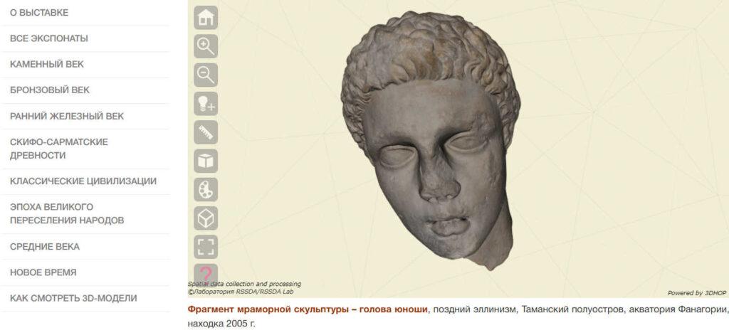 Откаменного века донового времени— Институт археологии РАН открыл огромную общедоступную виртуальную выставку